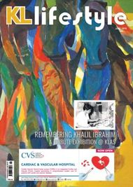 REMEMBERING KHALIL IBRAHIM A TRIBUTE EXHIBITION KLAS