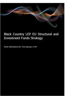 Black Country LEP EU Structural and Investment Funds Strategy