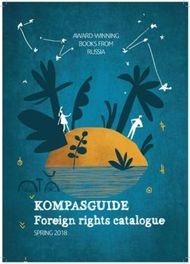 KOMPASGUIDE - Foreign rights catalogue