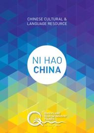 CHINESE CULTURAL & LANGUAGE RESOURCE