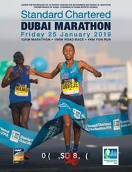 MEDIA GUIDE - Standard Chartered Dubai Marathon