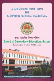 Board of Secondary Education, Assam