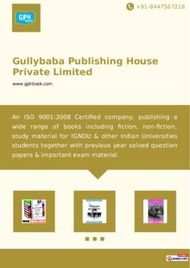 Gullybaba Publishing House Private Limited