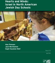 Hearts and Minds: Israel in North American Jewish Day Schools
